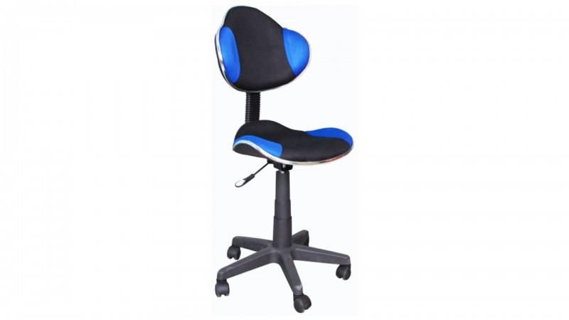 Dječja fotelja TCBG2B Uredske stolice